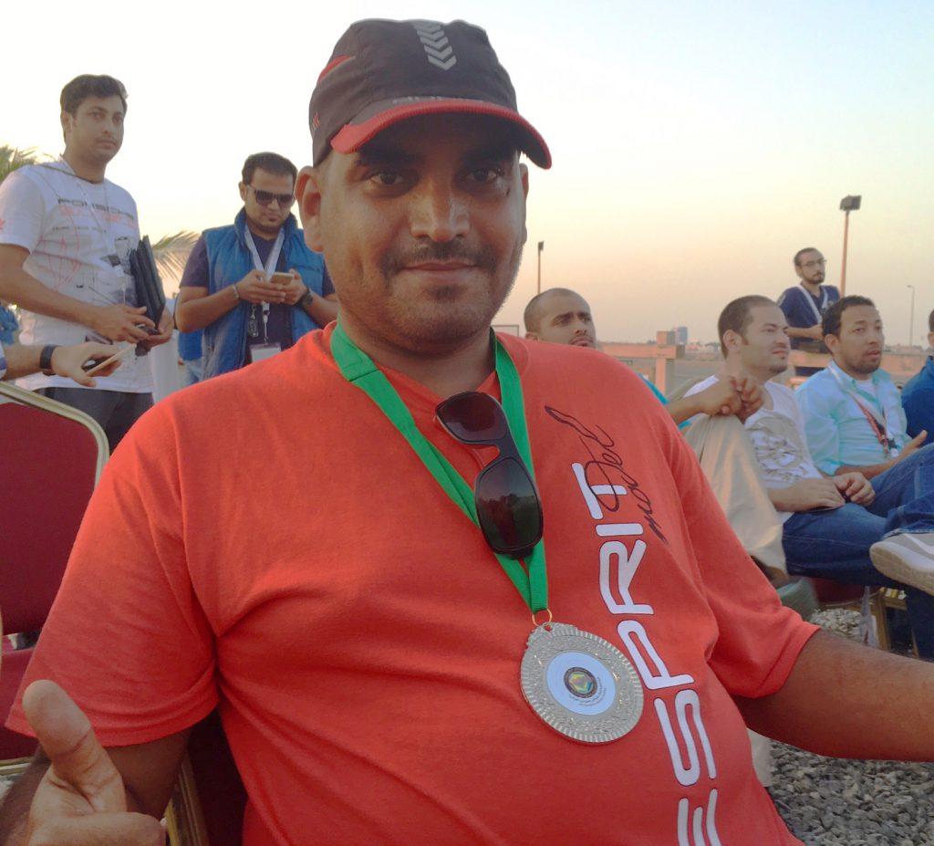 Mohammed  GCC Comp 2016