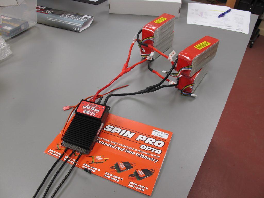 Battery (1)